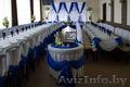 Оформление свадебного зала в Волковыске - Изображение #2, Объявление #1374821