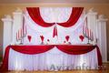 Оформление свадебного зала в Волковыске - Изображение #3, Объявление #1374821