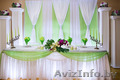 Оформление свадебного зала в Волковыске - Изображение #4, Объявление #1374821