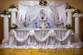 Оформление свадебного зала в Волковыске - Изображение #7, Объявление #1374821