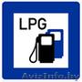 СТО «CarService» Ремонт автомобильного газового оборудования