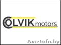 Шины и диски ,  Олвик Моторс