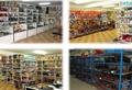 Помещение под склад магазин, Волковыск - Изображение #5, Объявление #1646544