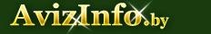 СДАЮ 1комнатную квартиру в Волковыске, сдам, сниму, квартиры в Волковыске - 1669424, volkovysk.avizinfo.by